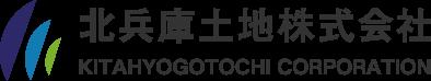 北兵庫土地株式会社